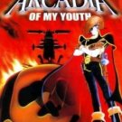Arcadia of My Youth - Anime DVD