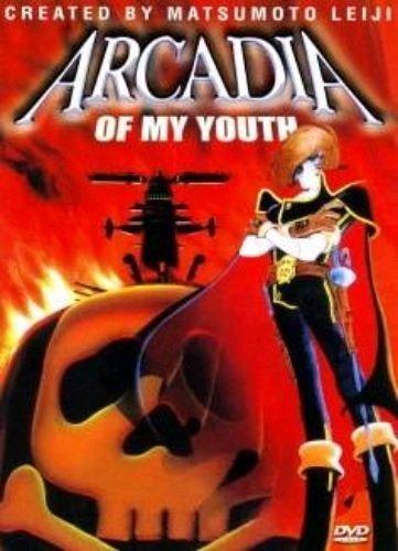 Arcadia of My Youth - Anime DVD