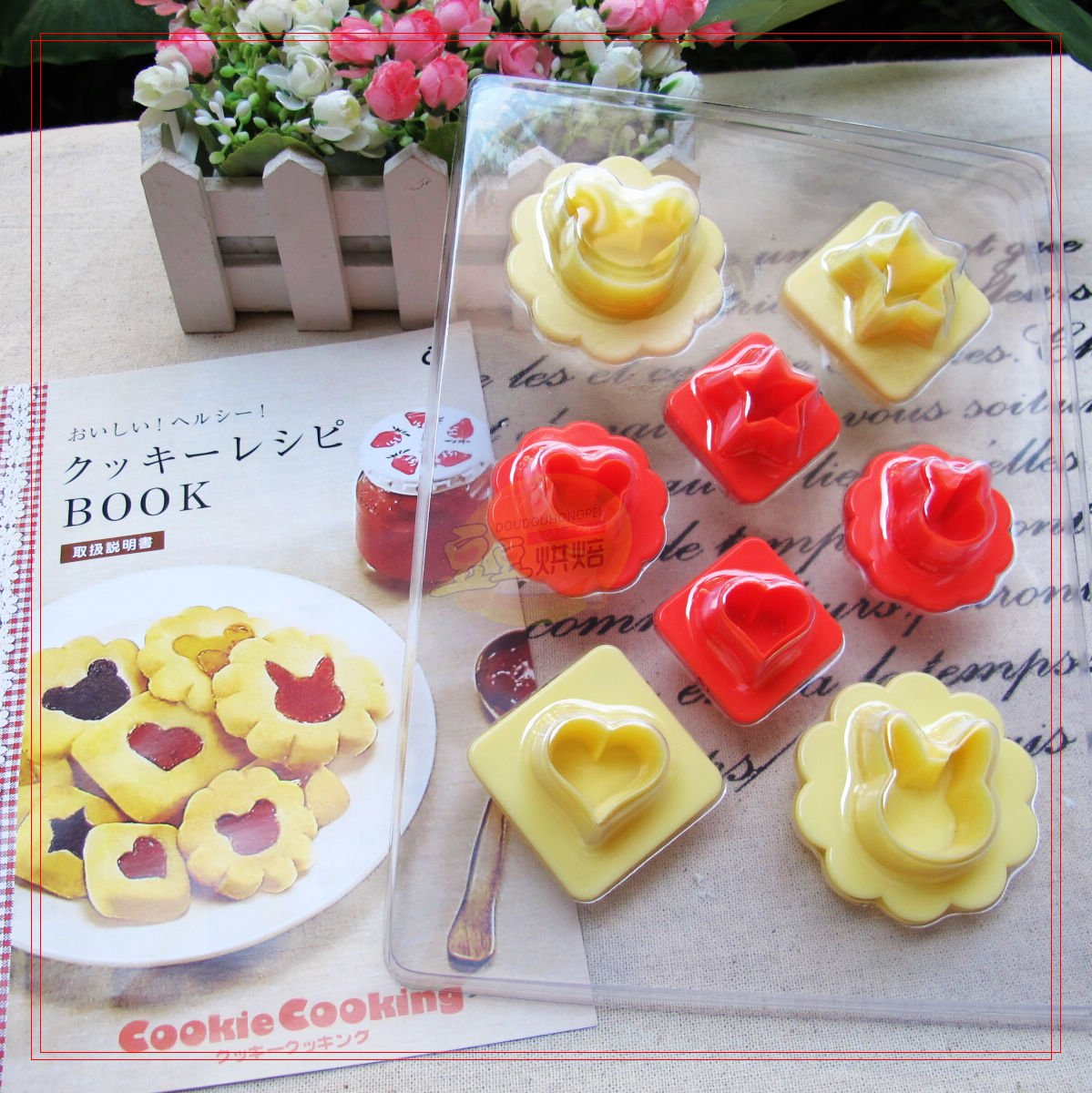 Cute Animal Set Multiple Use 8 Different Shape Rabbit Bear Plastic Cookie Cutter