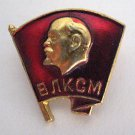PIN RUSSIAN USSR BADGE LENIN RED ENAMEL COMMUNIST