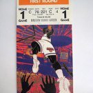 1995 NBA PLAYOFFS EASTERN CONFERENCE FIRST ROUND GAME 1 TICKET STUB