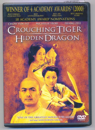 Crouching Tiger Hidden Dragon DVD - 2000
