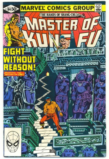 Master Of Kung Fu #104 Fight Without Reason Gene Day Art !