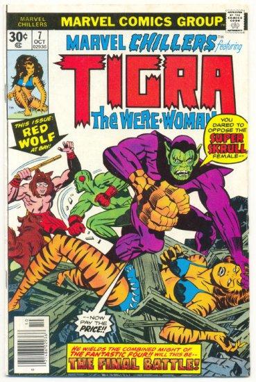 Marvel Chillers #7 Tigra VS Super Skrull HTF Last Issue !