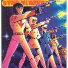 Star Blazers #1 HTF 1989 Comico Series !