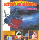 Star Blazers W.C.C. Animation Vol 2 Softcover 1983 HTF !