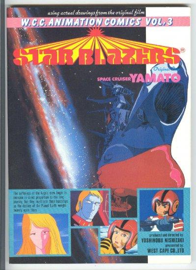 Star Blazers W.C.C. Animation Vol 3 Softcover 1983 HTF !