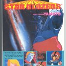 Star Blazers W.C.C. Animation Vol 3 Softcover 1983 HTF !