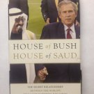 House of Bush, House of Saud... Audiobook