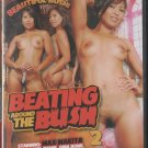 BEATING AROUND THE BUSH 2 NEW DVD THEATER X MAX MAKITA RACHEL EVANS GINA ROME