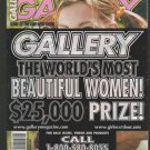 Gallery September 2007 Sept '07 9/07 NEW AND SEALED