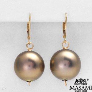 New Masami Earrings w/Geniune Shells