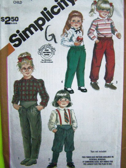 4.00 80s Vintage Sewing Pattern Boys Girls Pants Knickers 4 5 6 Slim Elastic Waist & Cuffs 6048