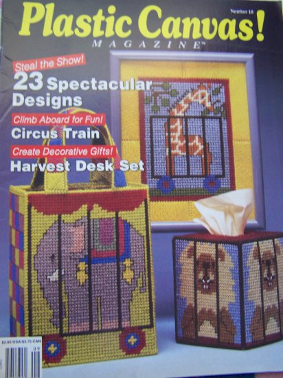 Plastic Canvas # 10 Vintage Magazine SALE Sept/Oct 1990 Birthday Circus Train Desk Set