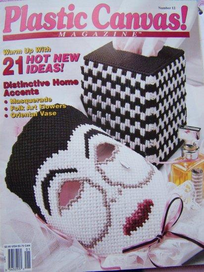 SALE 4.00 Plastic Canvas Magazine Patterns 12 Jan/Feb 1991 Vintage Back Issues