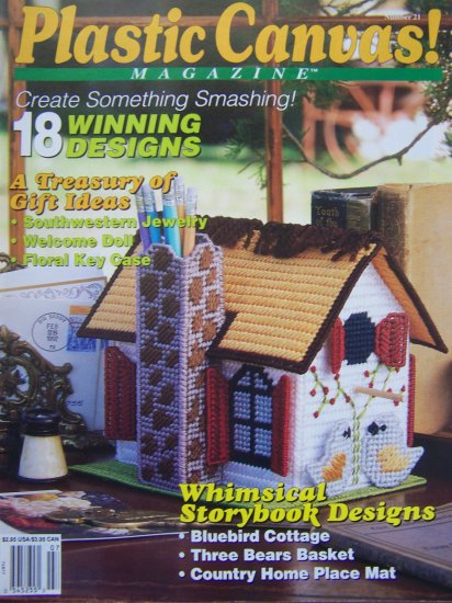 Plastic Canvas Patterns Magazine # 21 July August 1992 Southwestern Jewelry Aztec Urn Gift Set