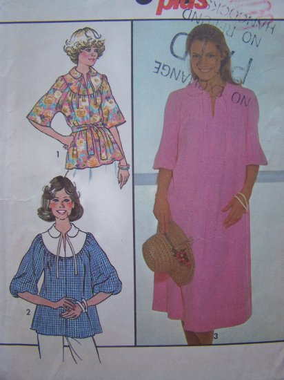 70's Vintage Sewing Pattern Hippie Shirt Smock Tunic Top B 38 Tent Dress Easy Simplicity 8480