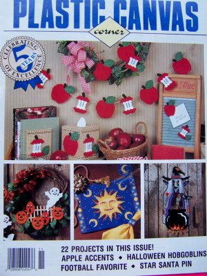 Plastic Canvas Patterns Magazine Santa Star, Celestial Table Setting, Apple Garland, Witch 11/93