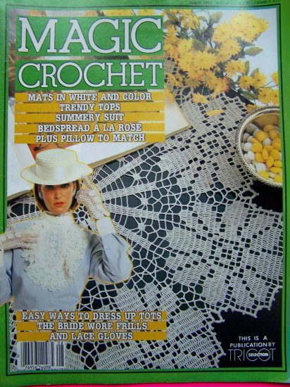 Magic Crochet Magazine # 31 Vintage Thread Crocheting Patterns