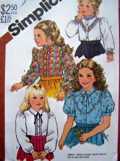 Vintage Sewing Pattern Girls Blouse Ruffled Shirt Lace Top Puff Sleeve Toddlers 3T 5675