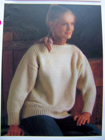 USA 1 Cent S&H Vintage Knitting Pattern Womens Diamond Patterned Aran Sweater Body Bust 32 34 36 38