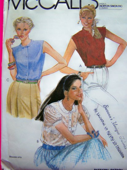 Vintage Blouses B 34 Sleeveless Puffed Sleeve Shirt Collar Variations Sewing Pattern 7551