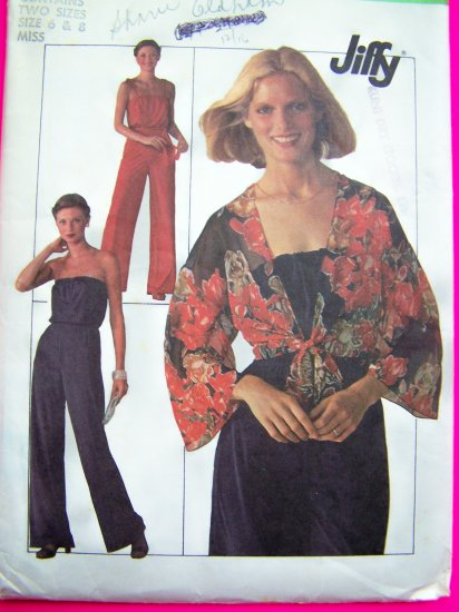 70s Vintage Sewing Pattern Jumpsuit Tube Top or Straps Pantsuit Cover Up Shirt Overblouse 7748
