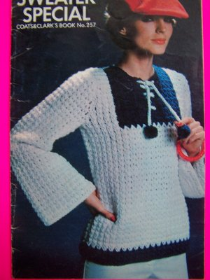 Crochet Pattern For Hippy Vest | Design Patterns Catalog