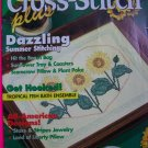 Cross Stitch Plus Pattern Magazine 17 Patterns July 1994