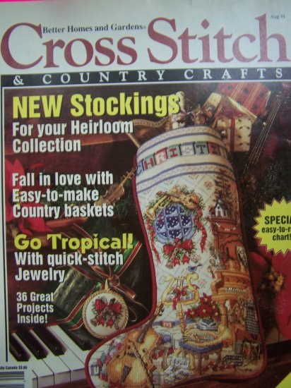 Better Homes and Gardens Cross Stitch & Country Crafts Back Issue Magazine Aug 1991