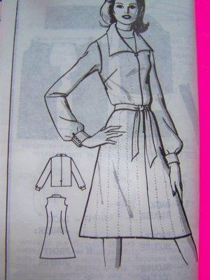 New 70s Belted Jumper Dress or Shirt Mail Order Sue Burnett Vintage Sewing Pattern 1411