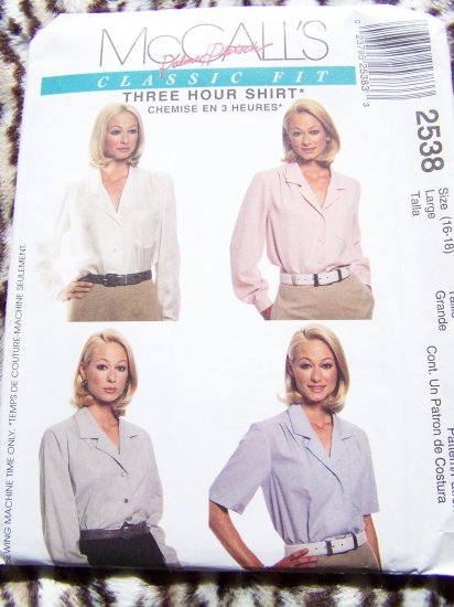 McCall's Classic Fit 3 Hour Shirt Set Large 16 - 18 Sewing Pattern 2538 USA 1 Dollar Shipping