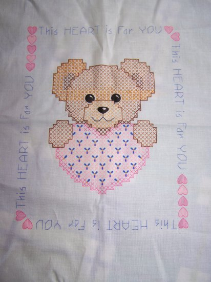 Vintage Bucilla Stamped Cross Stitch Pattern This Heart is for You Baby Teddy Bear