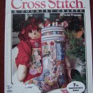BH&G Cross Stitch & Country Crafts July Aug 1992 Patterns Magazine 7 th Anniversary Issue