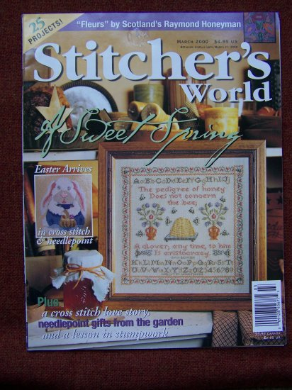 March 2000 Stitcher's World Cross Stitch Back Issue Magazine Spring Fever