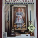 USA 1 Cent S&H Cross Stitch & Country Crafts March April 1992 Patterns 26 USA 1 Cent S&H