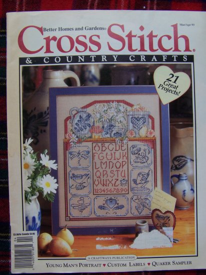 Cross Stitch and COuntry Crafts Back Issue Magazine March April 1993