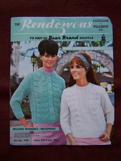 Vintage Rendezvous Knitting Kit 7707 Misses Cardigan Pullover Sweater Souffle Yarn Aqua Tropic Blue
