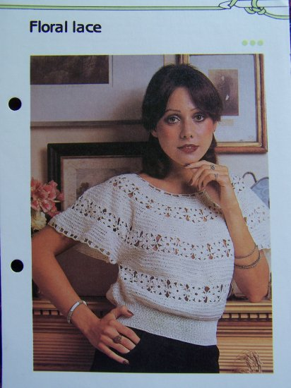 Misses Vintage Pattern Knitting & Crochet Floral Lace Summer Top 1 Cent USA S&H