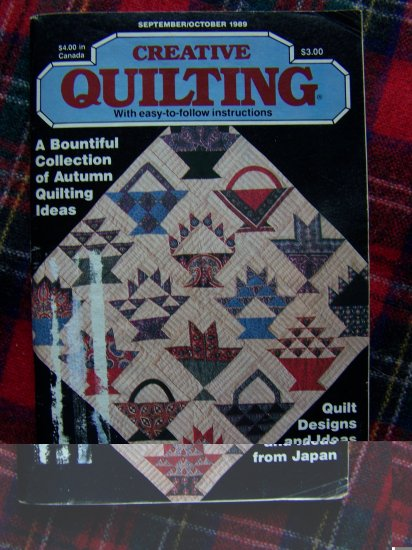 1980s Vintage Quilting Pattern Magazine Quilt Patterns Back Issue Book