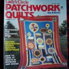 Vintage Patchwork Quilts Pattern Magazine 39 May 1985