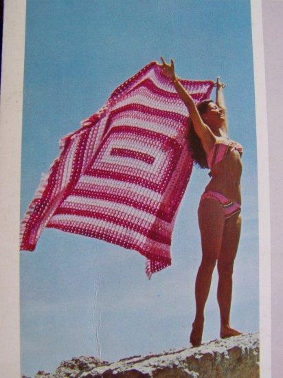 1 Cent USA S&H Vintage Boye Crochet Pattern Brookstick Lace Afghan Crocheting Patterns