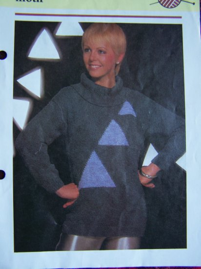 USA 1 Cent S&H Misses Easy Sweater With Triangle Motif Vintage Knitting Pattern