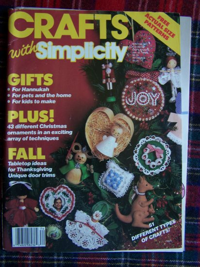 Vintage 1980's Crafts with Simplicity 43 Christmas Ornament Patterns Thanksgiving