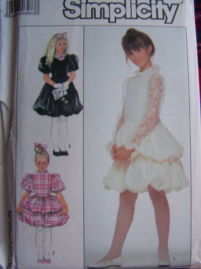 80's Girls Vintage Sewng Pattern 8364 Sz 7 Tiered Bubble Dress Puff Slv