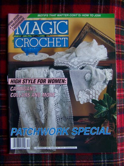 Vintage # 81 Magic Crochet Magazine 30 Crocheting Patterns Doilies Bedspreads