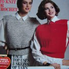 Vintage 80's Womens Tabard Sweaters To Knit & Crochet Sz 6 8 10 12 14 16 18 20