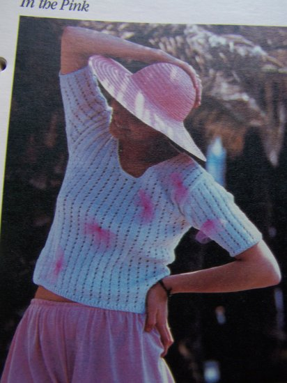 Knit Eyelet Short Sleeve Cropped Sweater Knitting Pattern