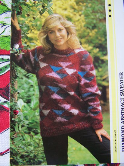 USA 1 Cent S&H Diamond Abstract Pullover Sweater Womans Knitting Pattern