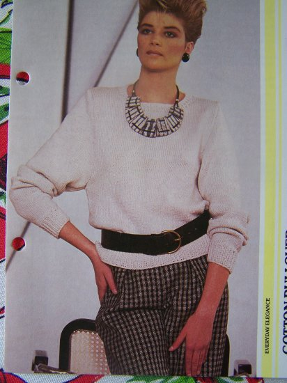 USA Penny S&H Vintage 80's Knitting Pattern Womens Cotton Pullover Sweater